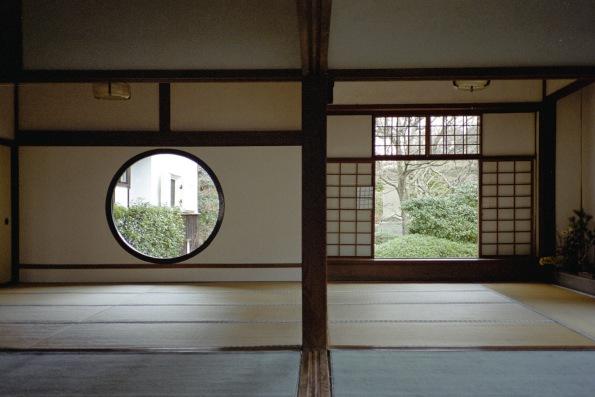 Genkoan-Windows